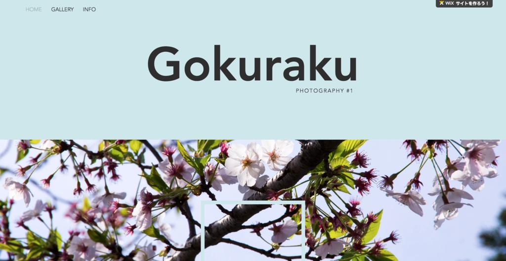 f:id:mikatakaki:20170420094157p:plain