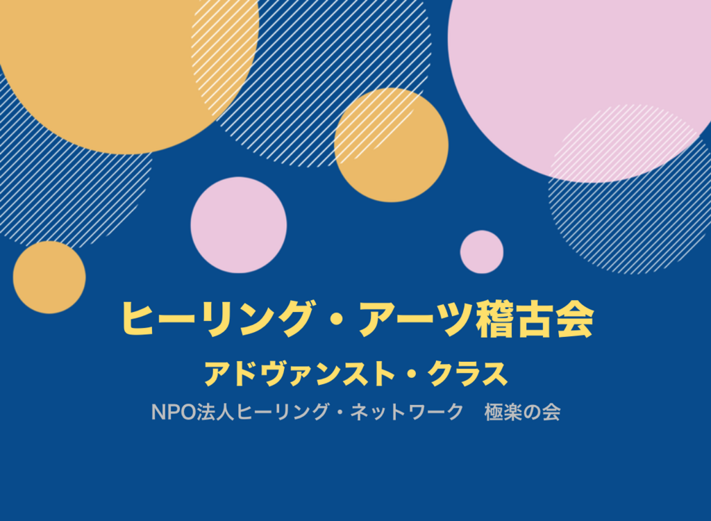 f:id:mikatakaki:20171117112225p:plain
