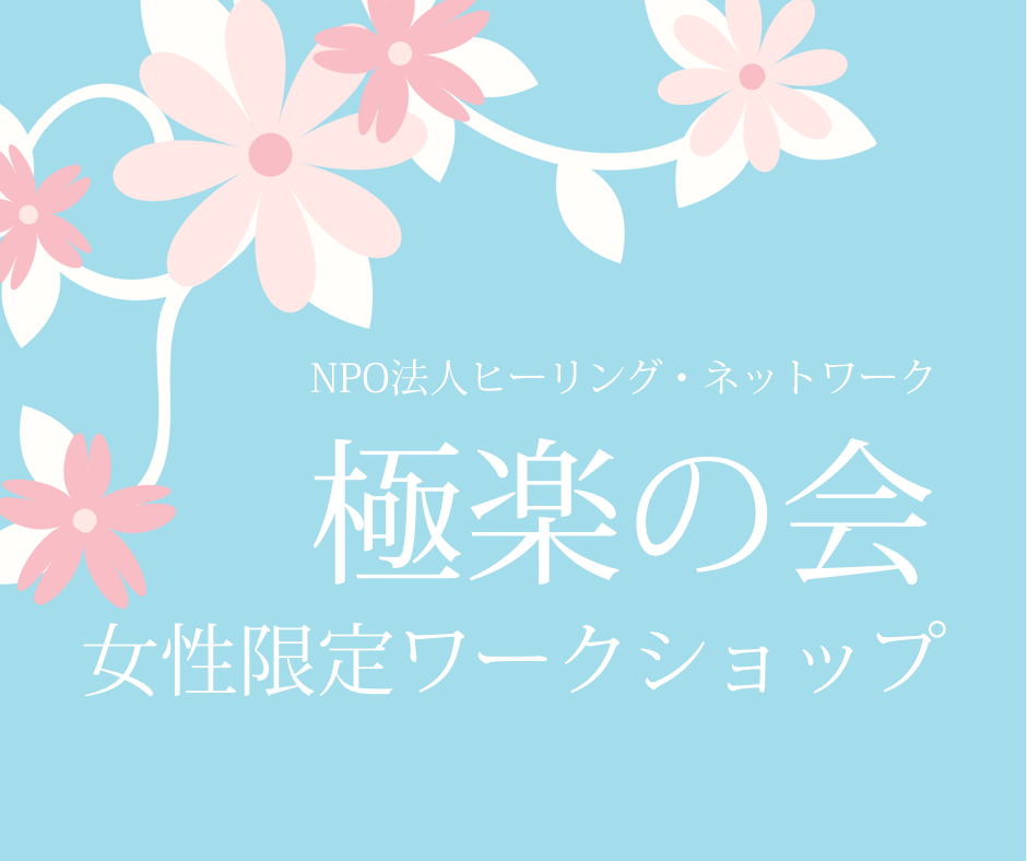 f:id:mikatakaki:20171222202843p:plain