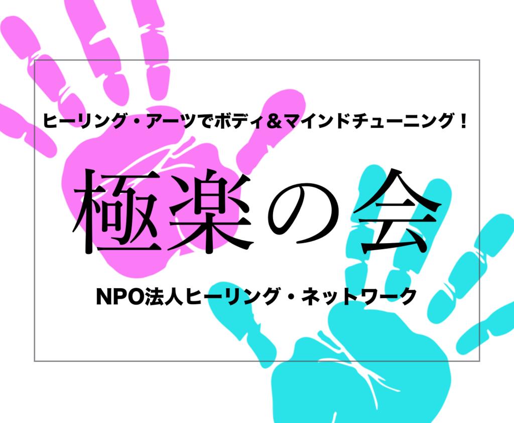 f:id:mikatakaki:20180208132727p:plain