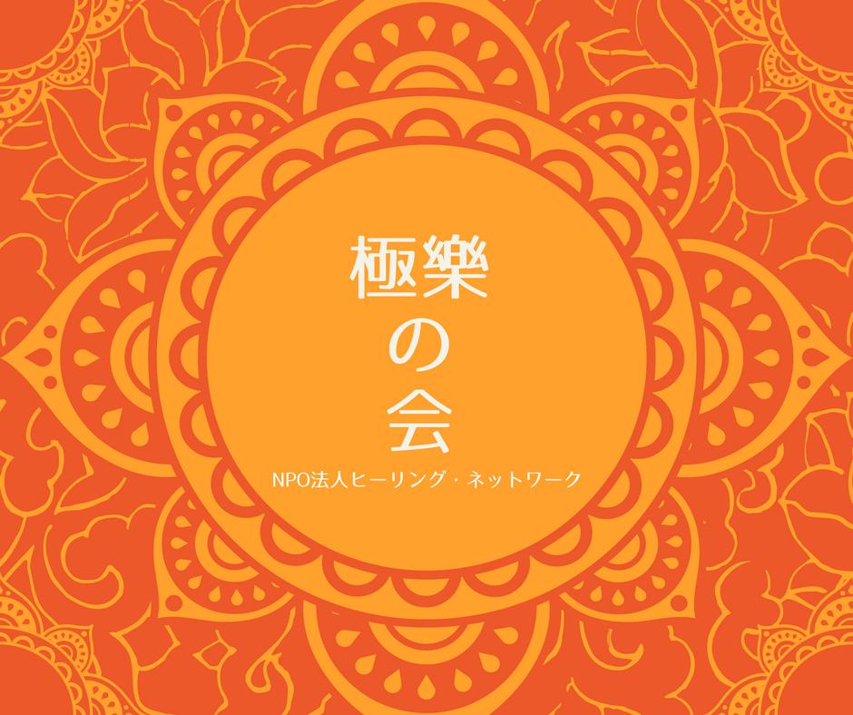 f:id:mikatakaki:20180225221741p:plain