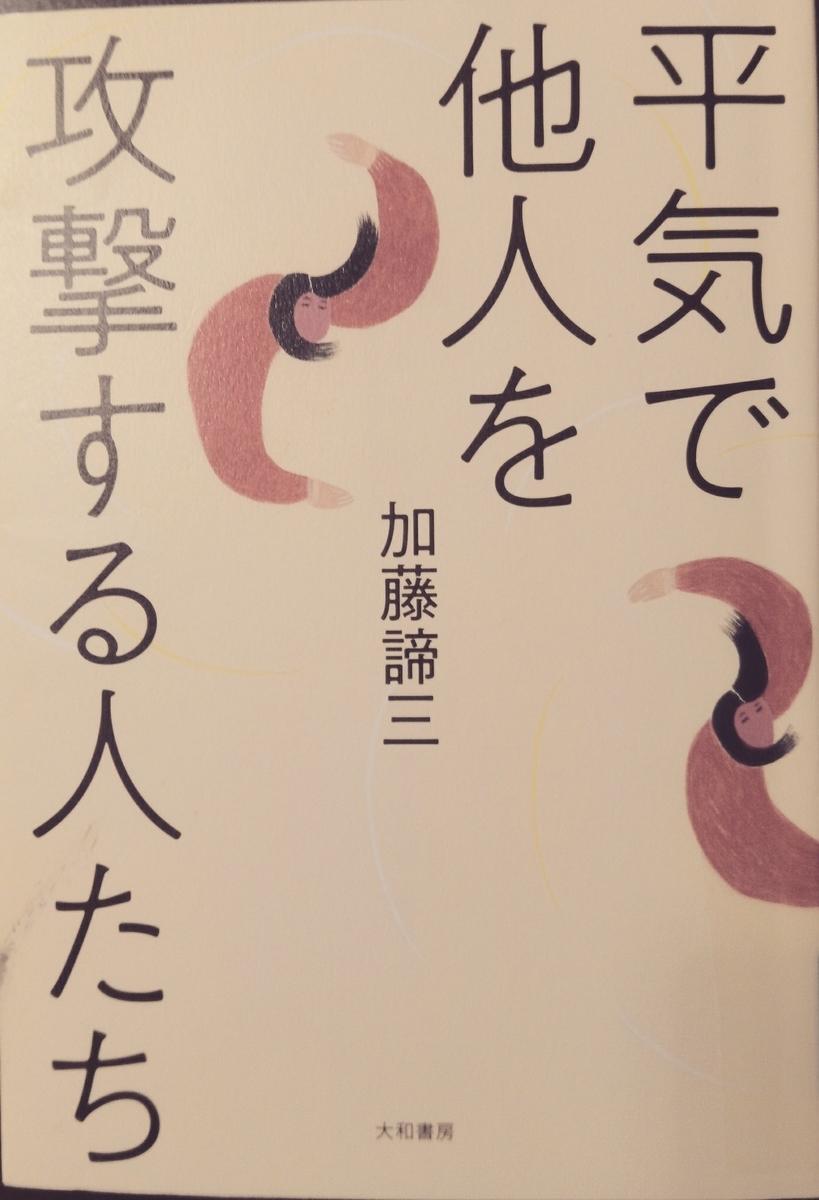 f:id:mikatakun:20191105054427j:plain