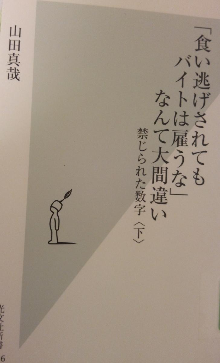 f:id:mikatakun:20191202044044j:plain