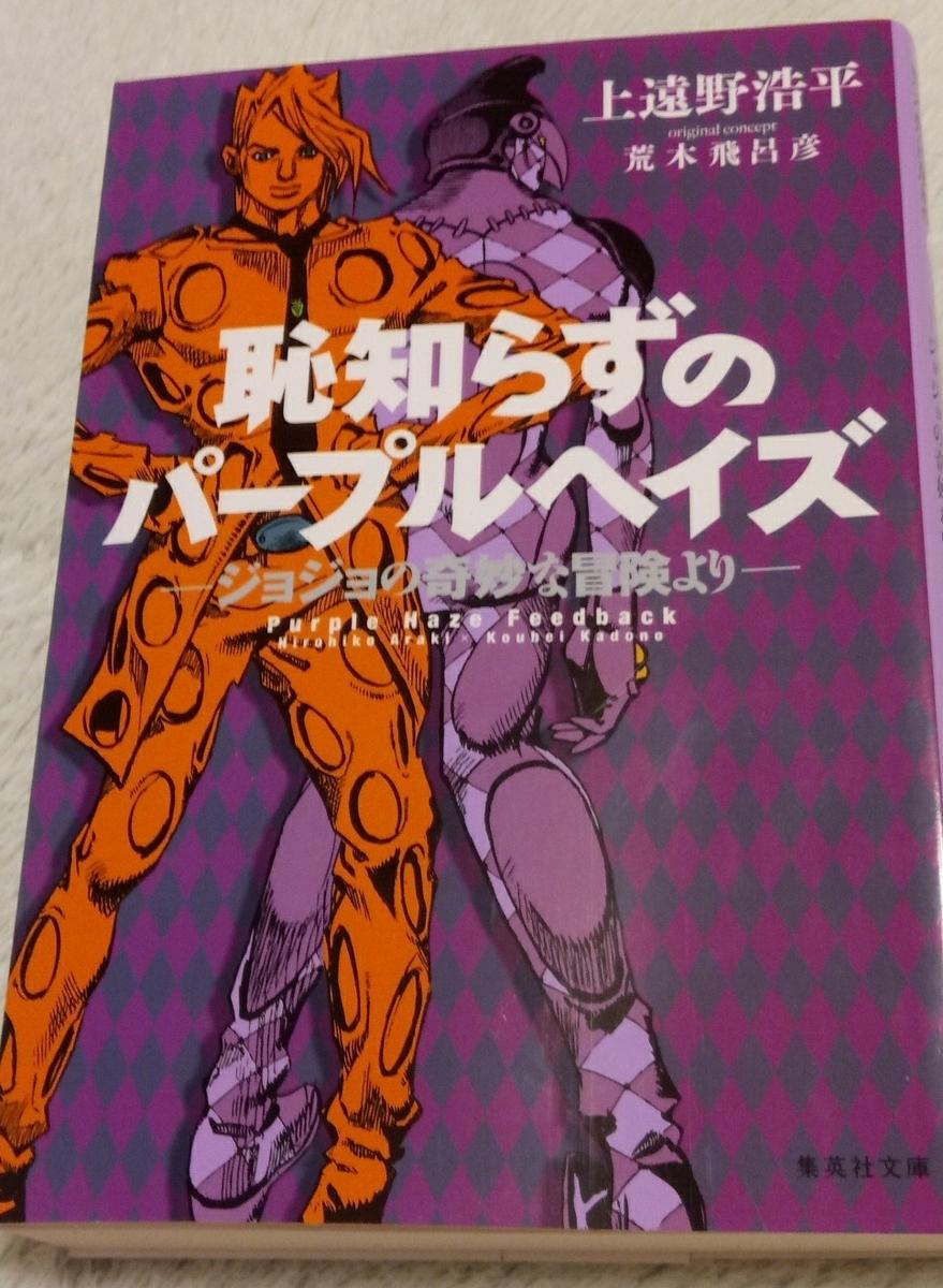 f:id:mikatakun:20200224002844j:plain