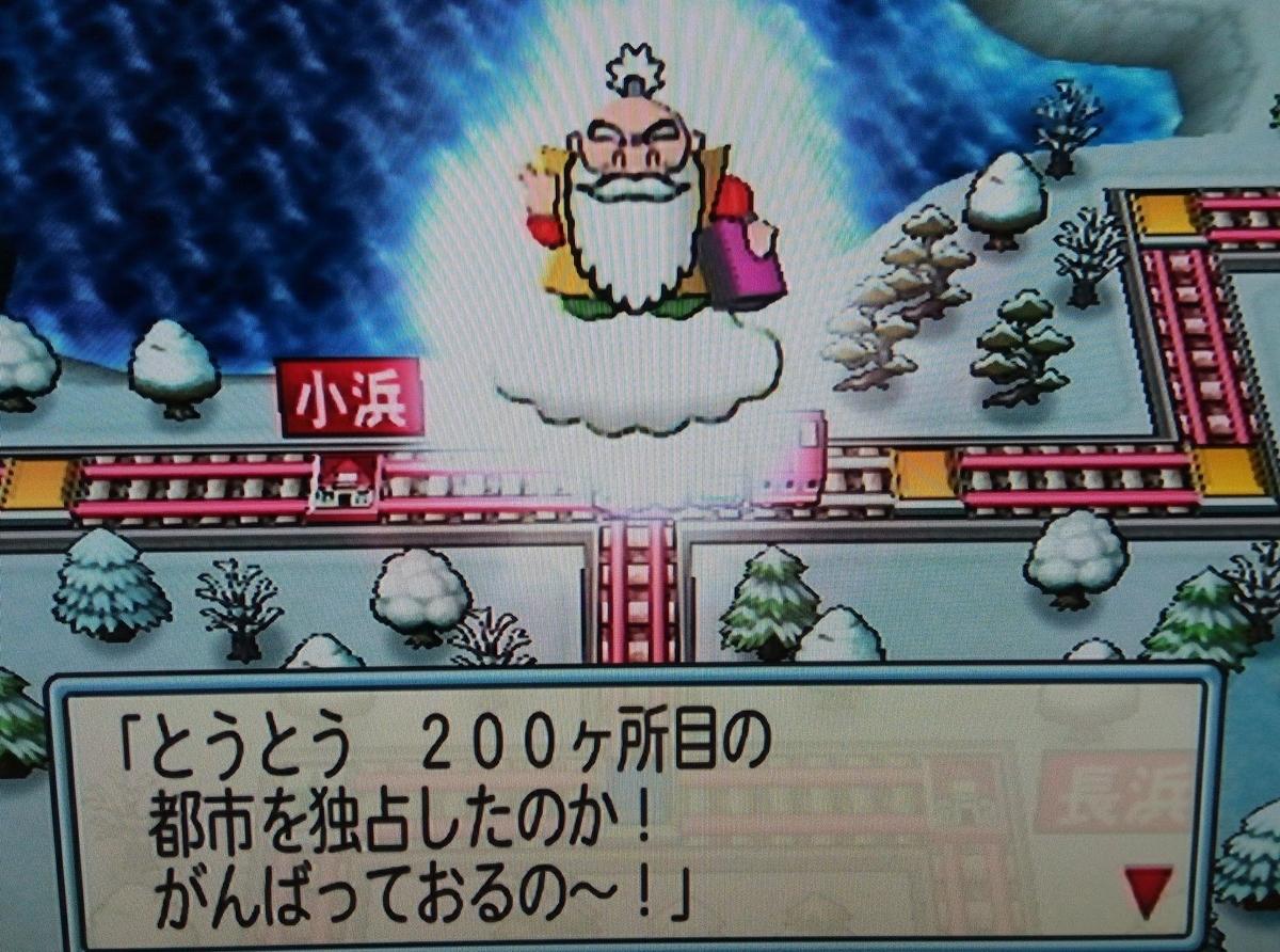 f:id:mikatakun:20200413191043j:plain