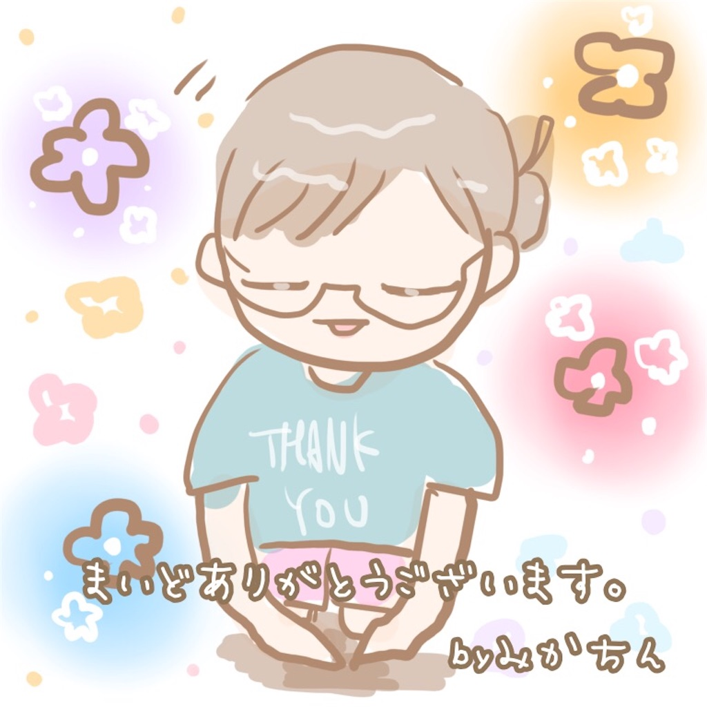 f:id:mikatamamo:20201125080101j:image