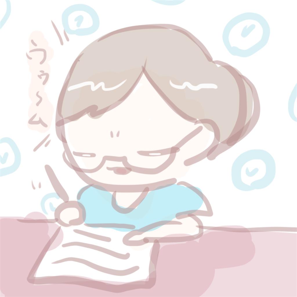 f:id:mikatamamo:20201125080355p:image