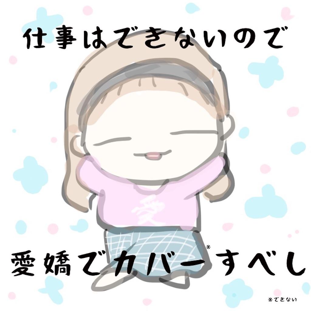 f:id:mikatamamo:20201227015004j:image