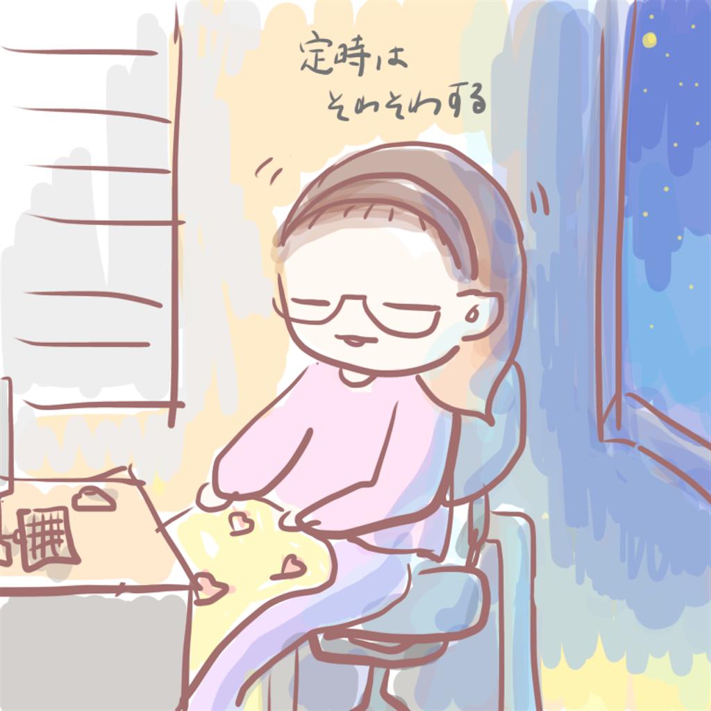 f:id:mikatamamo:20201227025328p:image