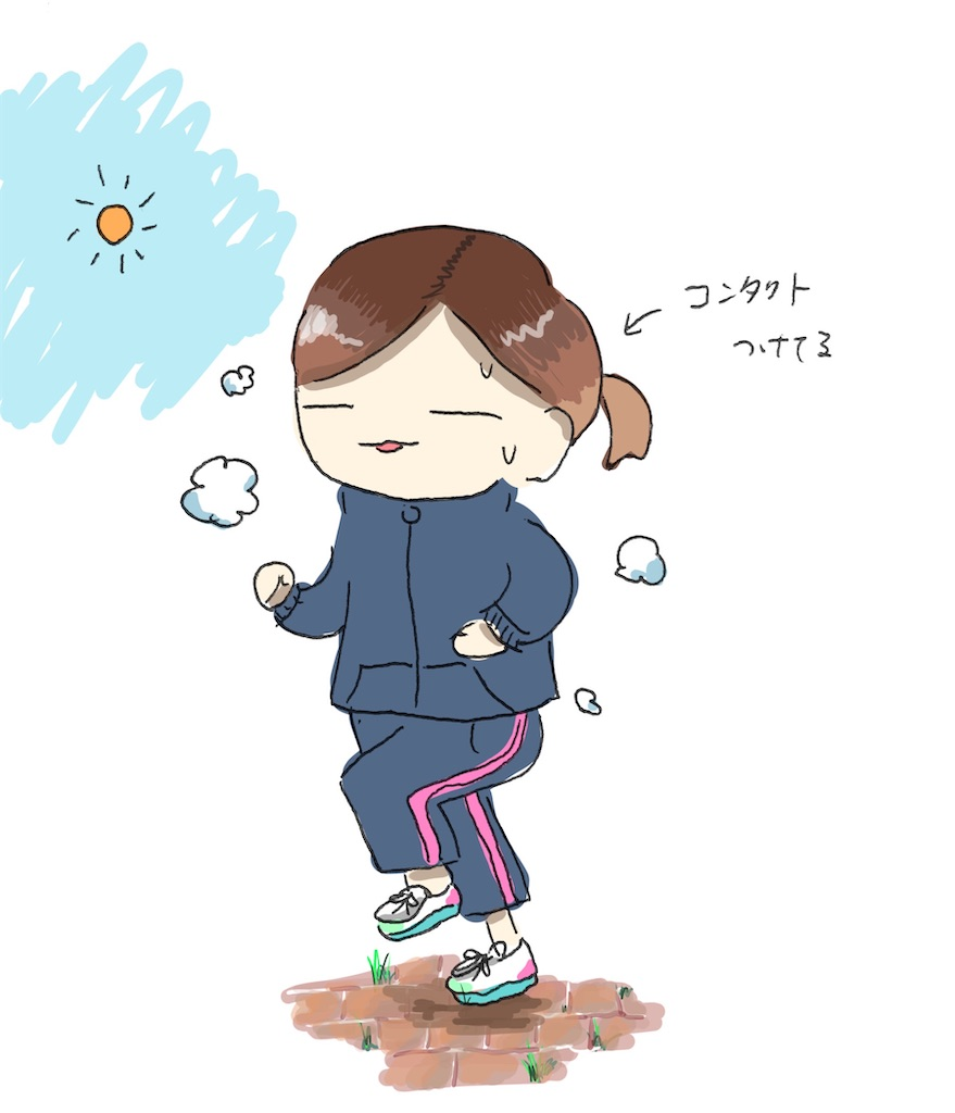 f:id:mikatamamo:20210221011228j:image