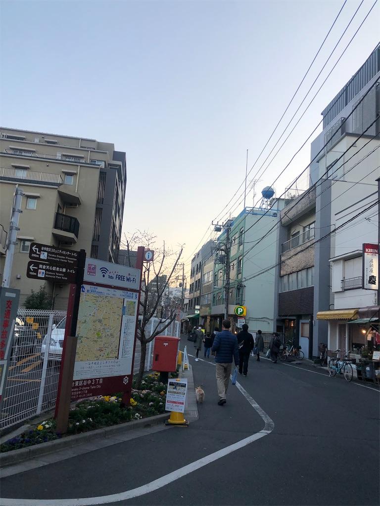 f:id:mikatamamo:20210221013908j:image