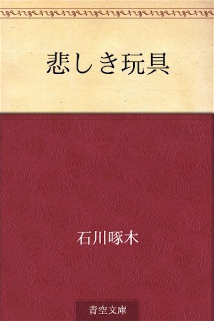 f:id:mikatamamo:20210314045708j:image