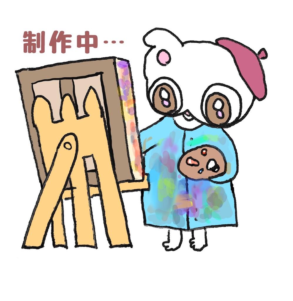 f:id:mikatamamo:20210421212559j:image