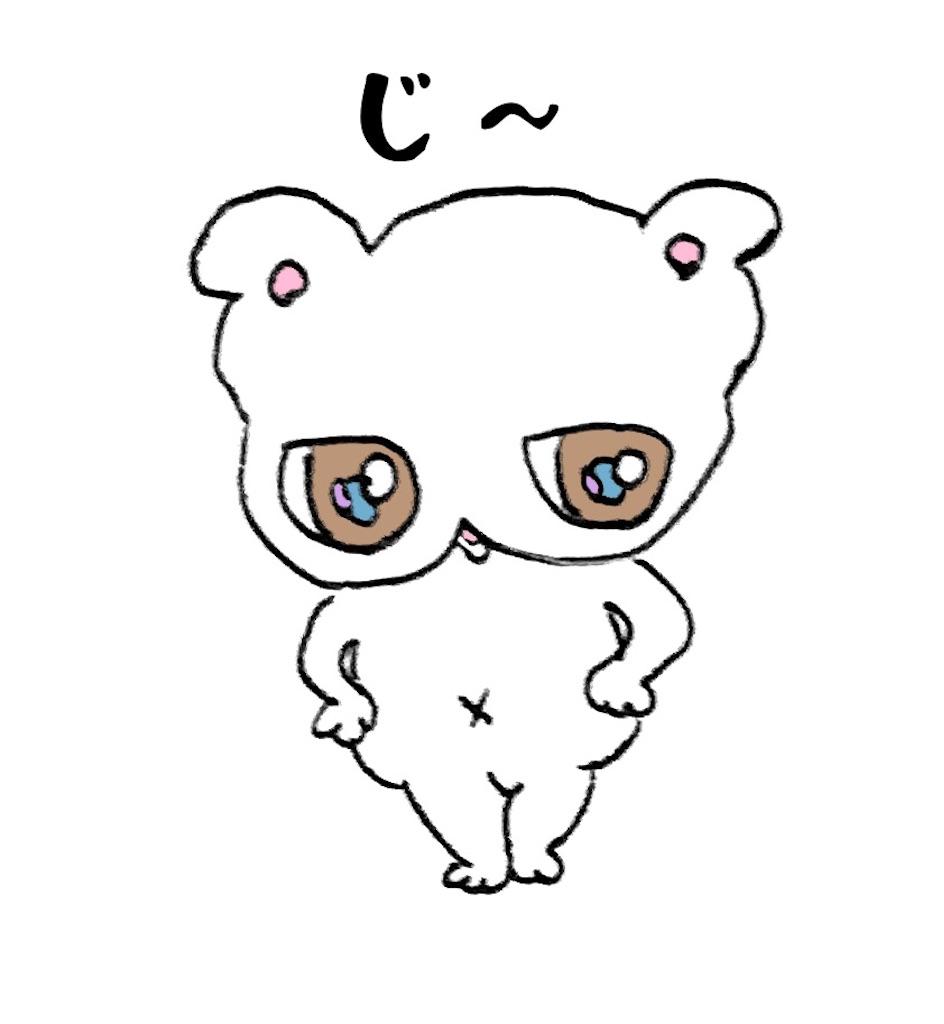 f:id:mikatamamo:20210421212604j:image