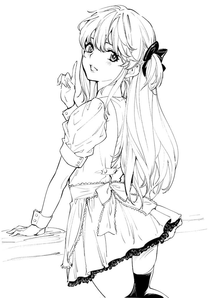 f:id:mikatamamo:20210702034837j:image