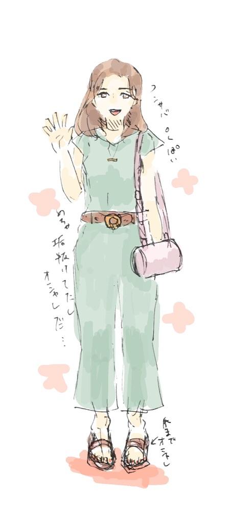 f:id:mikatamamo:20210702041514j:image
