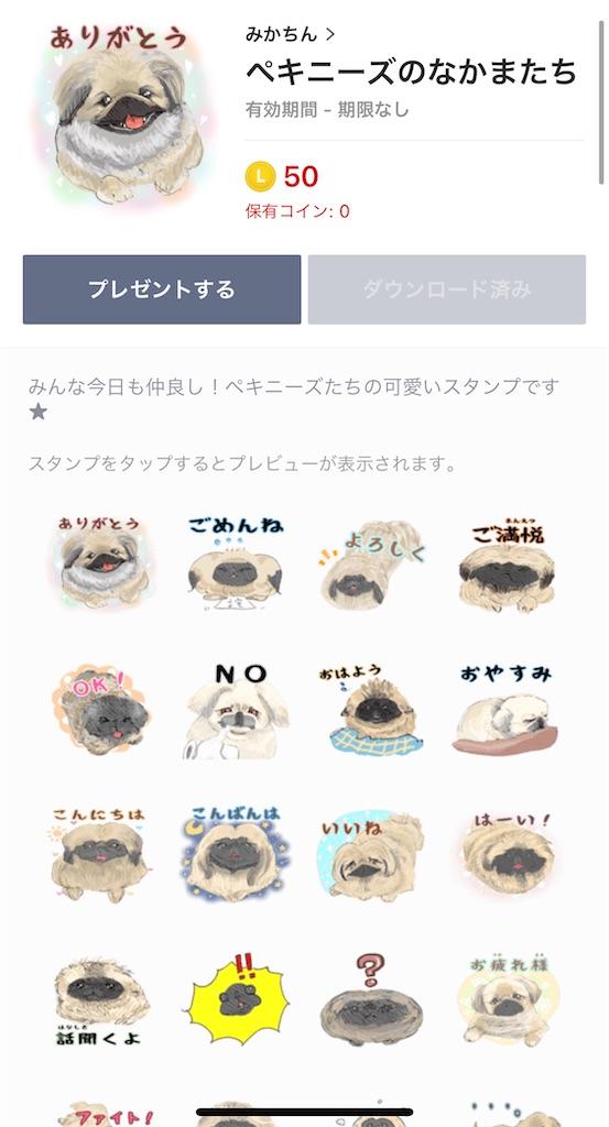 f:id:mikatamamo:20210702042840j:image