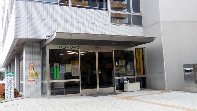f:id:mikataoftenshoku:20161125153309j:plain