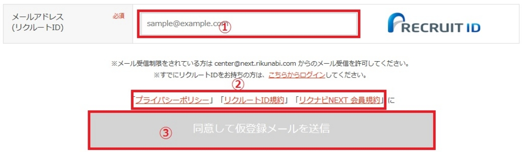 f:id:mikataoftenshoku:20161208152710j:plain