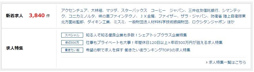 f:id:mikataoftenshoku:20161208200223j:plain
