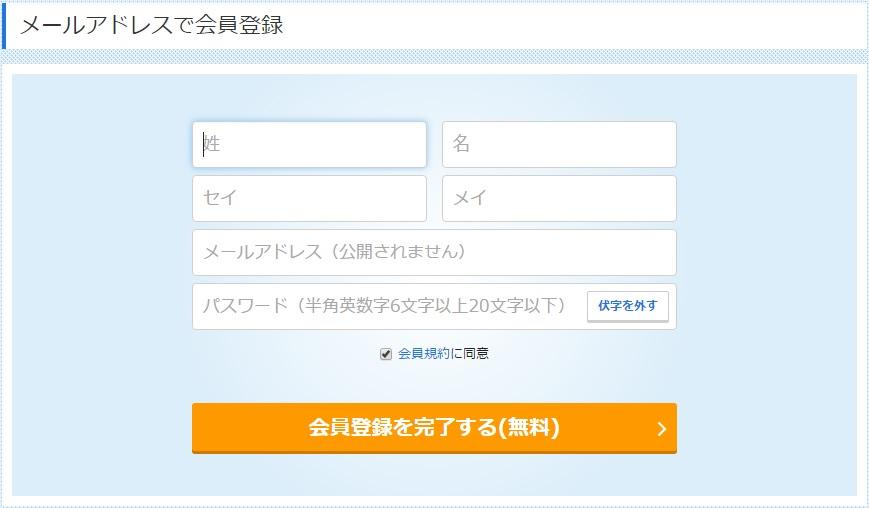 f:id:mikataoftenshoku:20161212221653j:plain