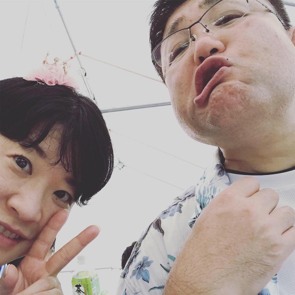 f:id:mikawa-pretty:20190805214140j:image
