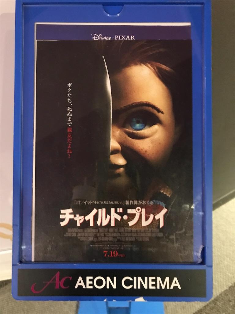 f:id:mikawa-pretty:20190805215040j:image