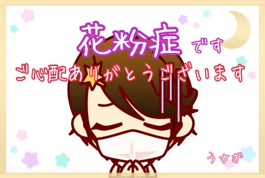 f:id:mikawa-pretty:20200417131154j:image