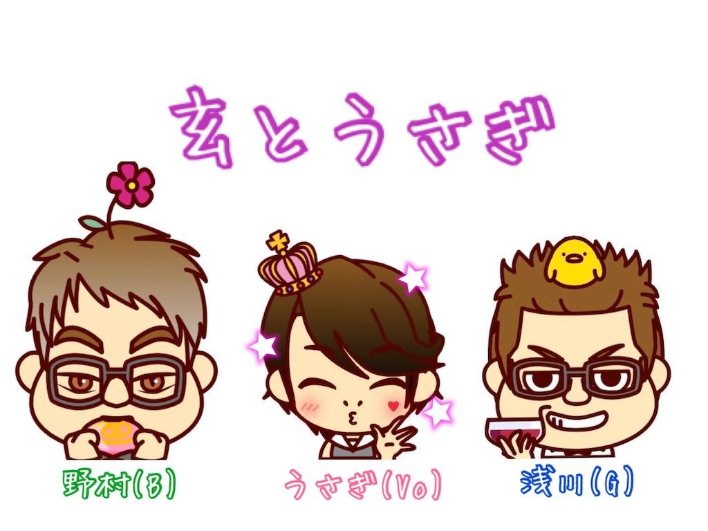 f:id:mikawa-pretty:20200417131208j:image