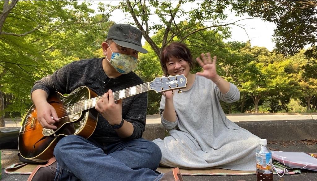 f:id:mikawa-pretty:20200505134051j:image