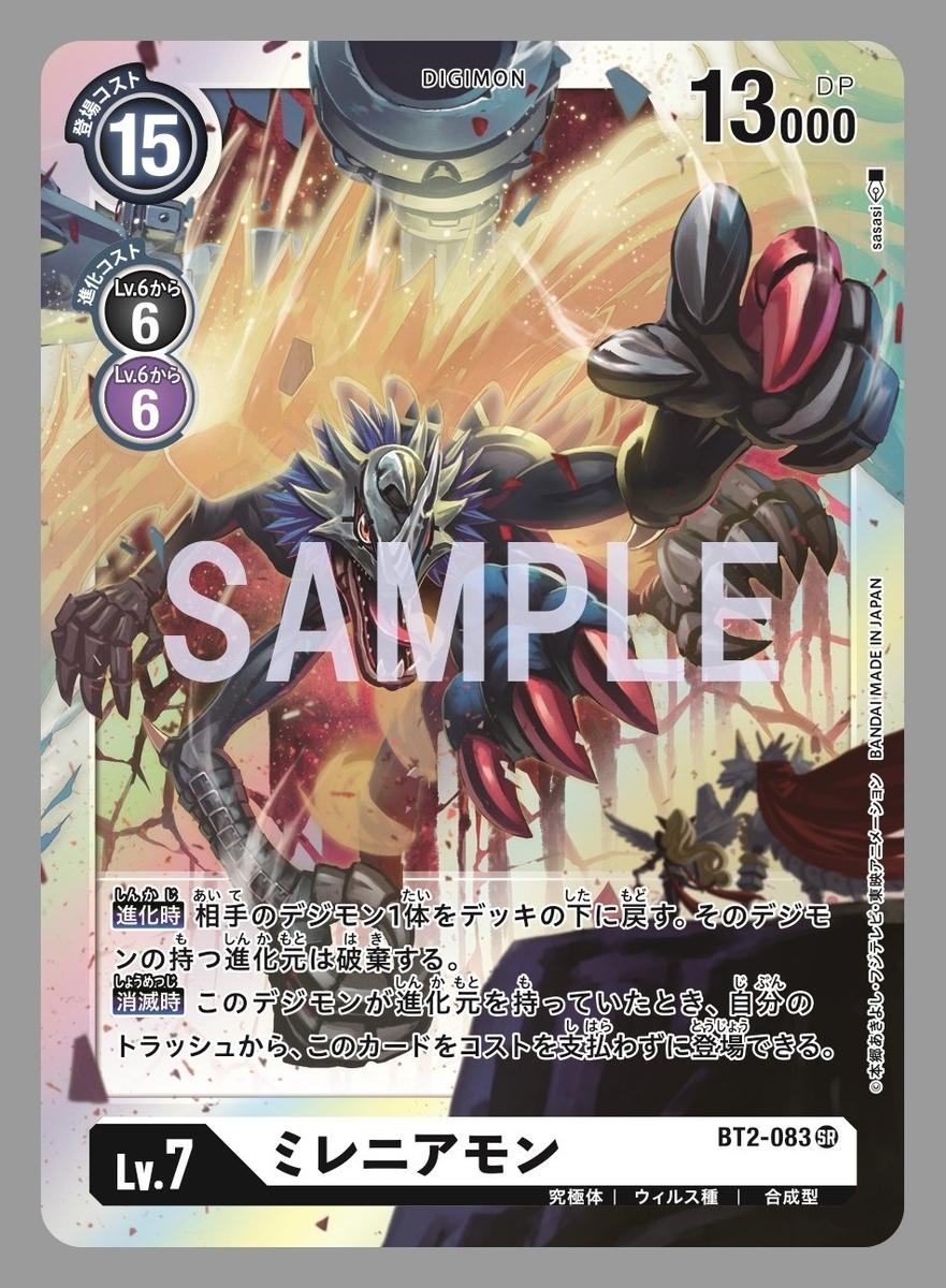 f:id:mikawagame:20200710143644j:plain