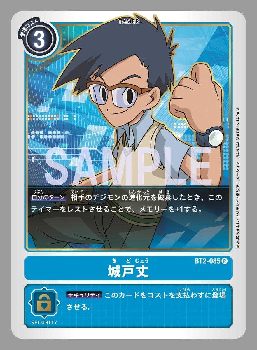 f:id:mikawagame:20200710152705j:plain