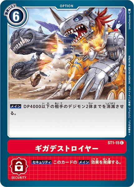 f:id:mikawagame:20200710164543j:plain