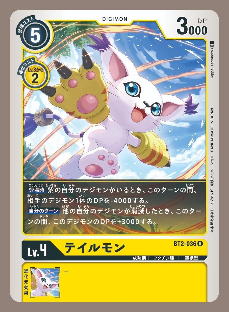 f:id:mikawagame:20200710193257j:plain