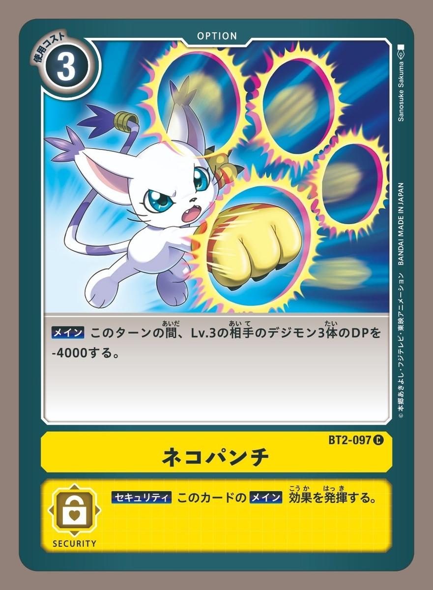 f:id:mikawagame:20200710193313j:plain
