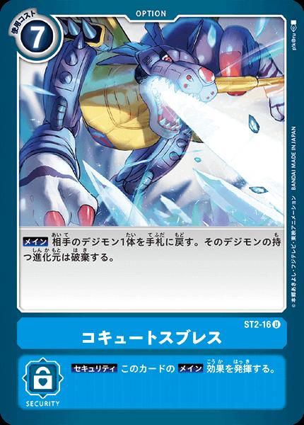 f:id:mikawagame:20200710195258p:plain