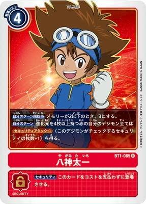 f:id:mikawagame:20200711125040j:plain