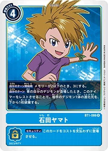 f:id:mikawagame:20200711125347j:plain