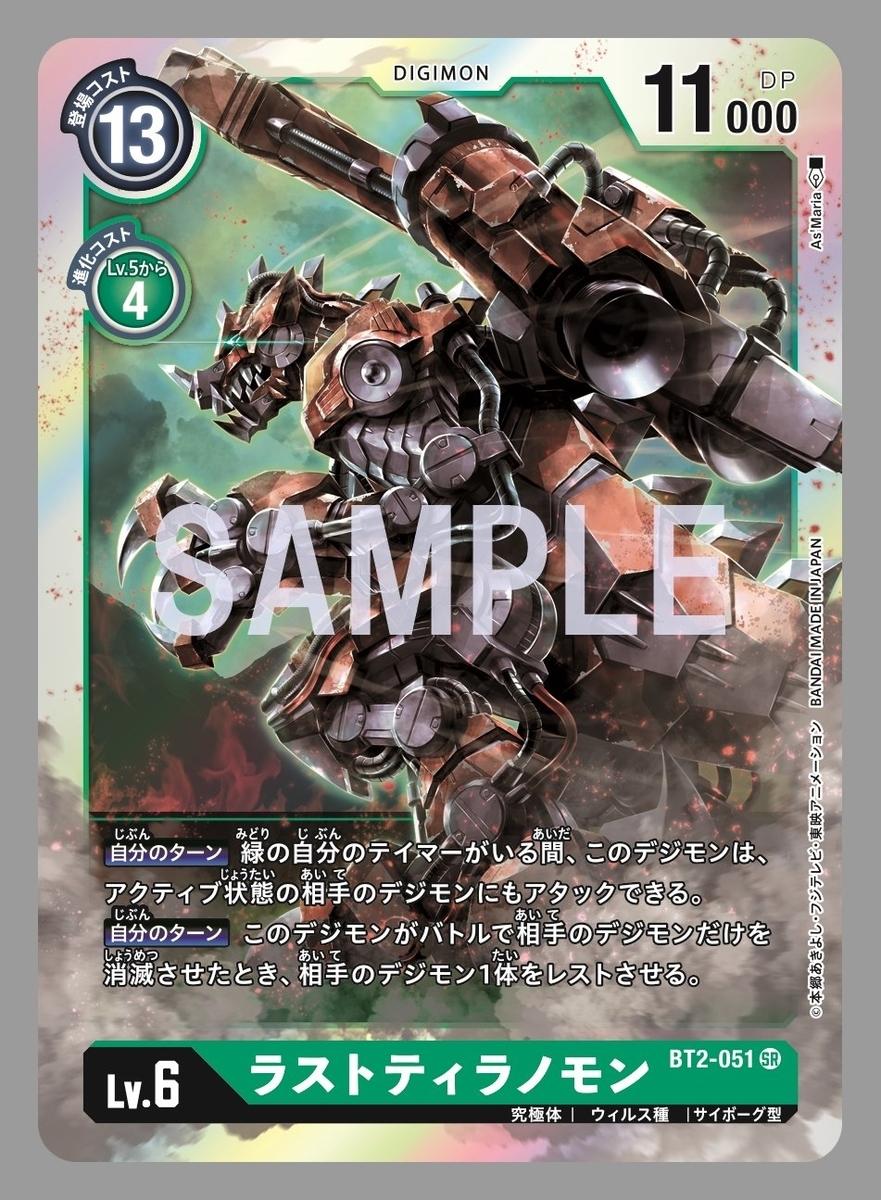 f:id:mikawagame:20200714164240j:plain