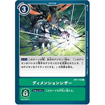 f:id:mikawagame:20200715082559j:plain