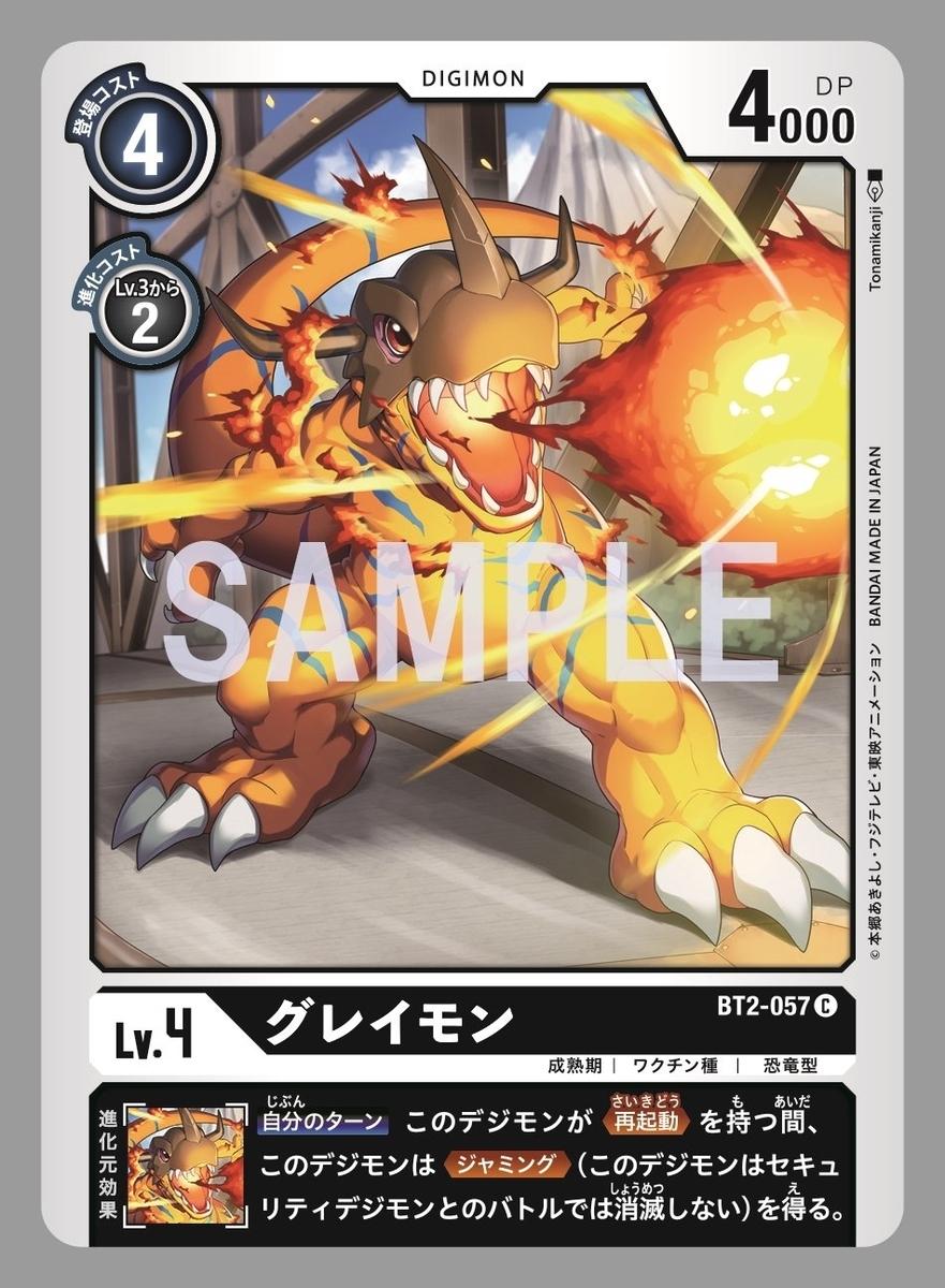 f:id:mikawagame:20200715094614j:plain