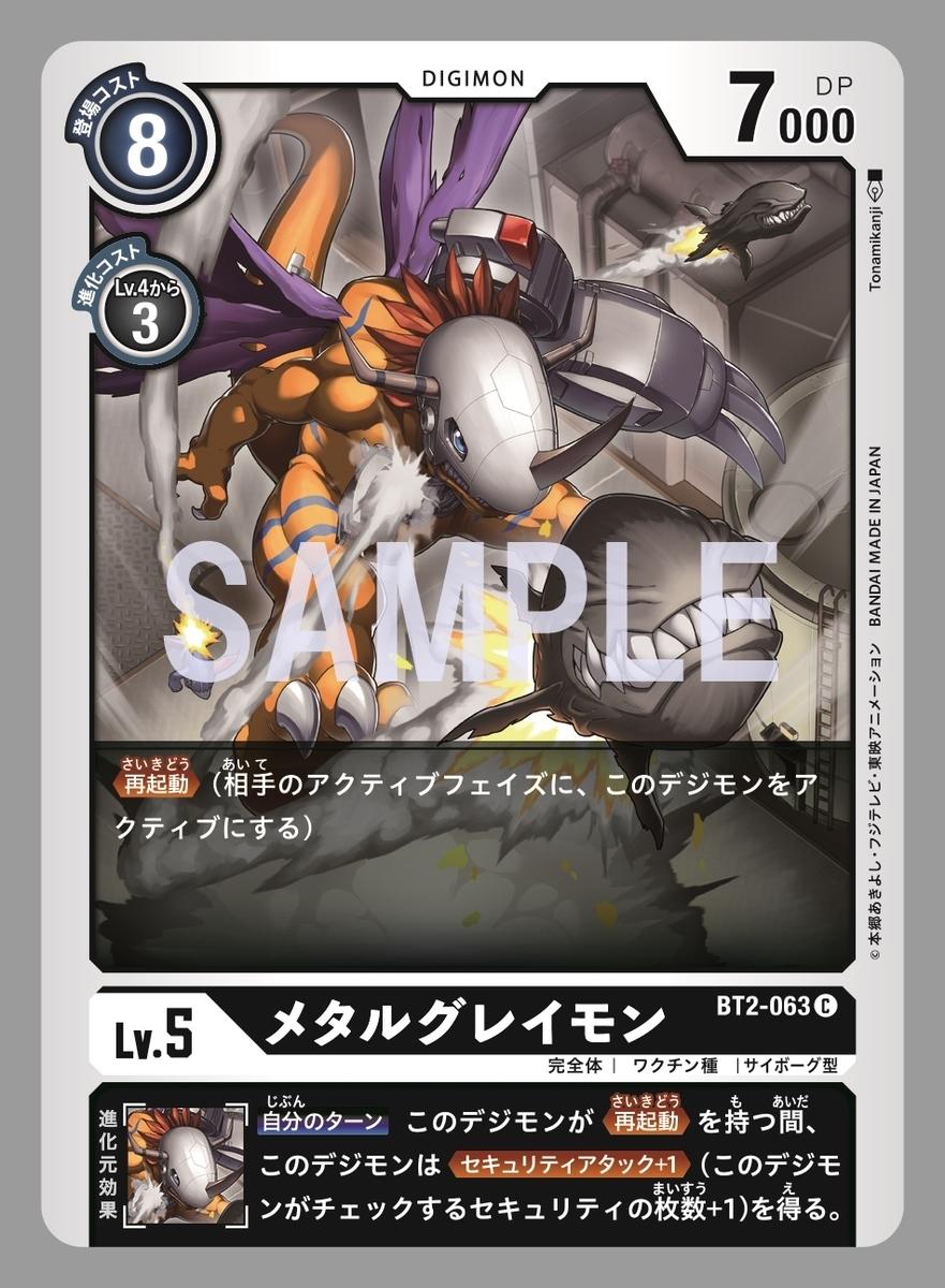 f:id:mikawagame:20200715094626j:plain