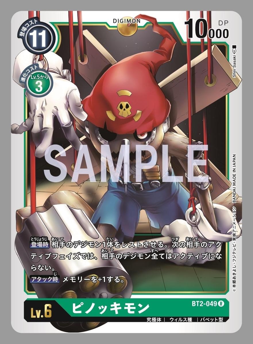 f:id:mikawagame:20200715105720j:plain