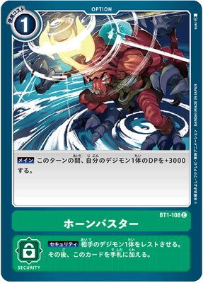 f:id:mikawagame:20200715115625j:plain