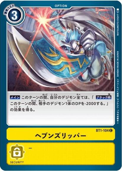 f:id:mikawagame:20200715181430p:plain