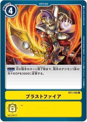 f:id:mikawagame:20200715190919j:plain