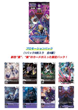 f:id:mikawagame:20200717223131p:plain