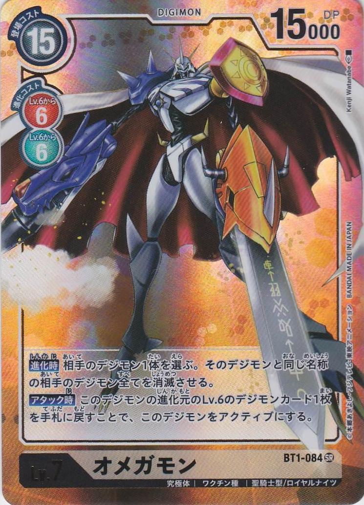f:id:mikawagame:20200811211917j:plain