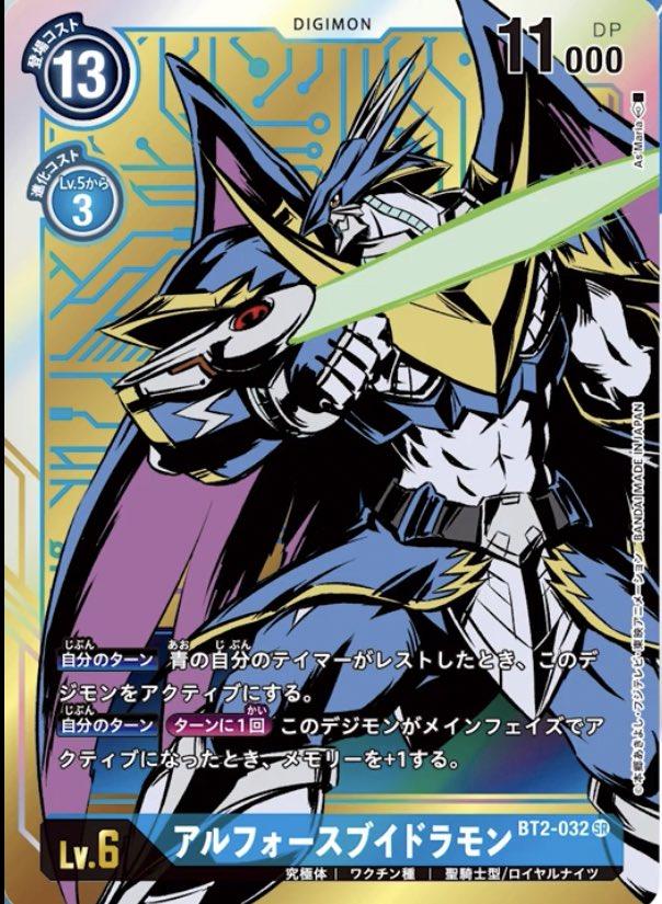 f:id:mikawagame:20200811211943j:plain