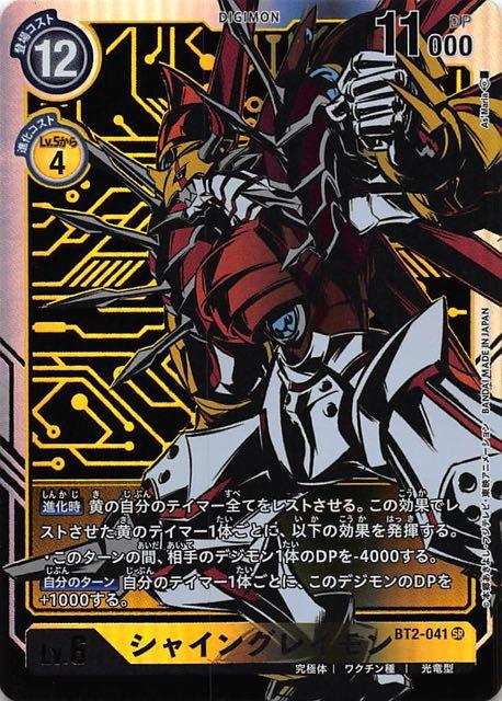 f:id:mikawagame:20200811220155j:plain